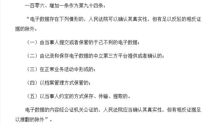 图片来源:中国人大网